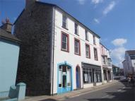 Commercial Property for sale in 10 West Street...
