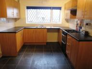 SUPERB FAMILY HOME Cobble Walk Terraced house to rent