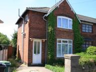 3 bedroom home in Love Lane , Palfrey...