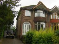 3 bedroom semi detached property in Armitage Road, Rugeley