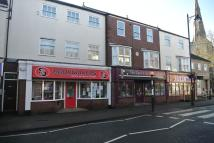 Commercial Property in High Street, Holbeach...
