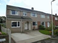 5 bedroom Terraced property for sale in Highmoor Park, Wigton