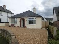 Howrigg Bank Detached Bungalow for sale