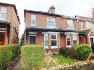 Bassett semi detached house to rent