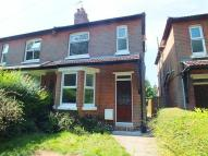 3 bedroom semi detached property to rent in Bassett
