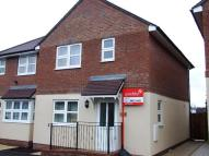 4 bedroom house in Swaythling