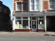 Shop to rent in Station Road, Taunton...