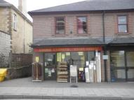 Commercial Property to rent in High Street, Gillingham...