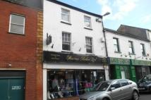Shop to rent in Bond Street, Yeovil...