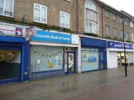 Shop to rent in 13 - 15 Park Parade...