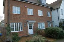 3 bedroom End of Terrace house to rent in Updown Hill...