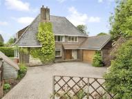 4 bed Detached property for sale in Hawthorn Close...