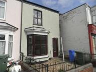 2 bedroom Terraced property to rent in Queen Street, WITHERNSEA...