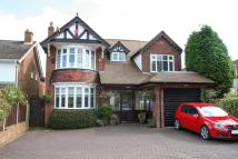 5 bed Detached property for sale in Bromsgrove Road, ROMSLEY