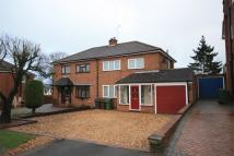 3 bedroom semi detached property for sale in 44 Hillcrest Road...