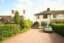 3 bed semi detached property in 3 Walton Cottages...