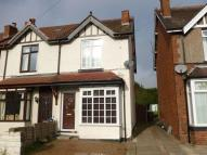 semi detached house to rent in West Hill Avenue...