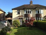 3 bedroom semi detached property for sale in Underwood Avenue...
