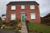 Detached property for sale in 18 Field Close...
