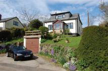 3 bed Detached property for sale in May Hill, Gloucestershire