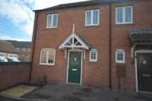 3 bedroom Terraced home in The Square, Kirton