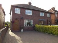 3 bedroom semi detached property for sale in Belper Road...