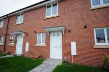 2 bed Terraced property in Terry Road, COVENTRY, CV3