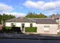 Detached Bungalow for sale in PRICE REDUCTION Kirkland...