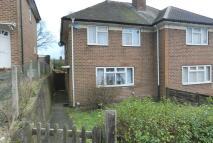 Terraced home in 5 Dunslade Road...