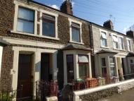 Arran Street home