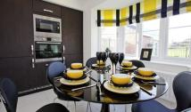4 bedroom new house for sale in Outgang Lane, Dinnington...