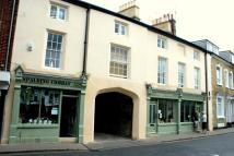 Shop to rent in The Crescent, Spalding...