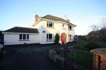 5 bed Detached home for sale in Kyrewood Road...