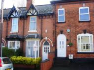 2 bed Terraced property to rent in Howard Road Handsworth