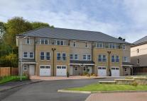 Town House for sale in 13 Bluebell Drive...