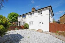 3 bed Terraced property for sale in Brockill Crescent...