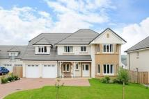 5 bed Detached house in 63 Jubilee Park, Peebles...