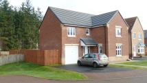 4 bed Detached property for sale in 8 Kittlegairy Gardens...