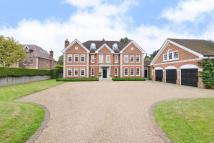 8 bedroom Detached property for sale in Holbrook Lane...