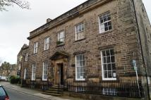 1 bed Flat in Highmount House...