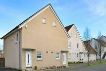 2 bed semi detached property for sale in 12 Drum Farm Lane...