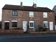 Terraced house in Elm Tree Cottages...