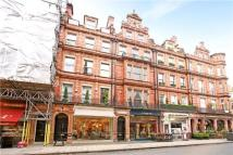 5 bedroom Apartment for sale in South Audley Street...