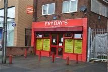 Commercial Property for sale in Hill Top, West Bromwich