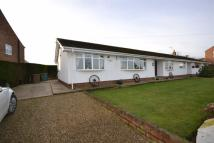 Semi-Detached Bungalow in Rise Lane, CATWICK...