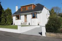 Detached house in Lomond Road, Bearsden...