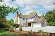 4 bed Detached property for sale in Cairnhill...