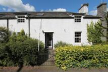 3 bedroom Terraced house for sale in Buchanan Smithy, Drymen...