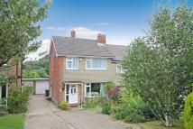 3 bed semi detached house for sale in Sunnywood Drive...