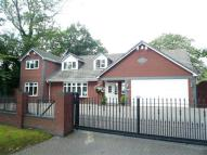 Detached Bungalow for sale in Old Hampton Lane...
